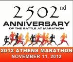 12.12.19 maraton cartel
